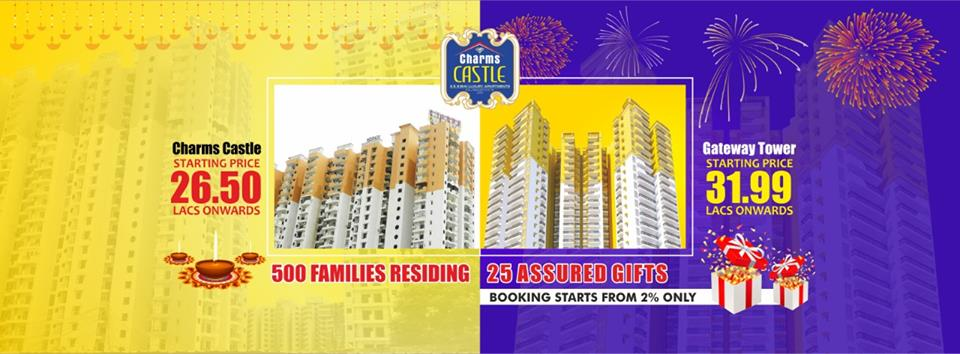 Flat In Rajnagar Extension